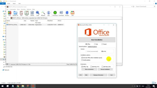 Microsoft Office 2021 Serial Key