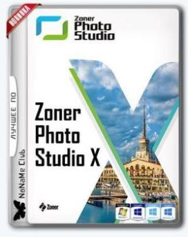 Zoner Photo Studio X Serial Key