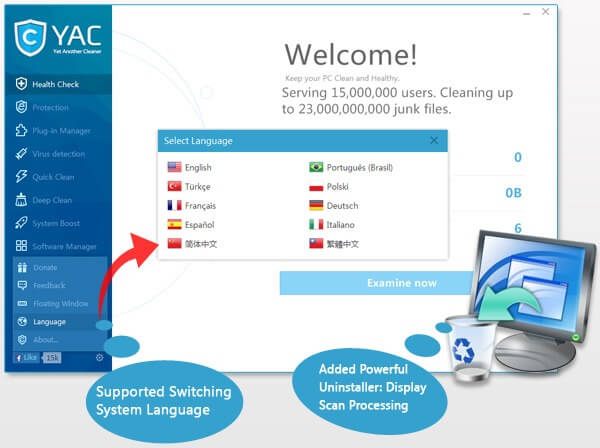 Yac antivirus 2015 crack keygen plus serials full free download