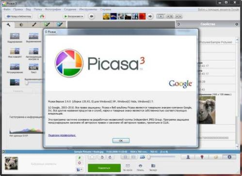 Picasa 2019 free Download Latest
