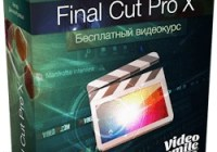 Final Cut Pro X 10.2 Crack For Mac + Windows Free Download