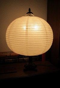 Paper lamps - The Perfect Home Mood Creator   Warisan Lighting