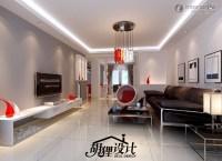 Modern living room ceiling lights | Warisan Lighting