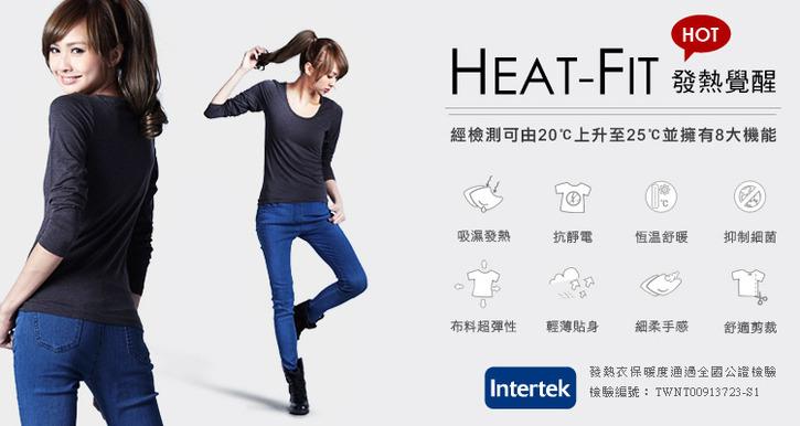 7-11發熱衣 - 發熱衣溫暖你的心