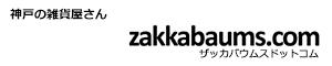 zakkabaums.com