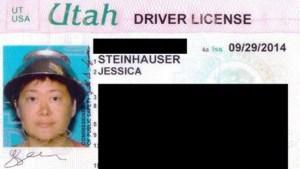 免許証でかぶりもの