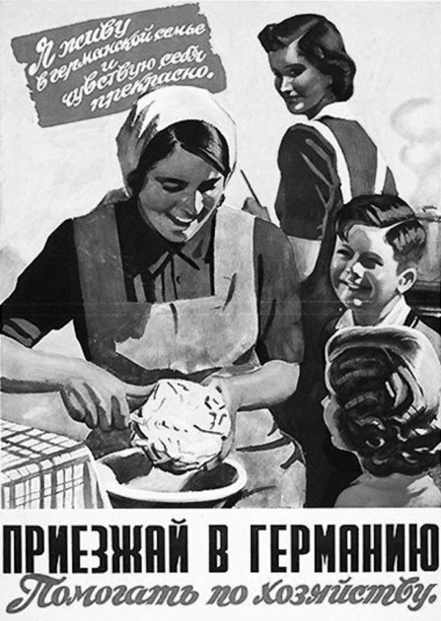 Немецкий агитационный плакат. vb.by - «Восточные работницы» и их дети   Военно-исторический портал Warspot.ru