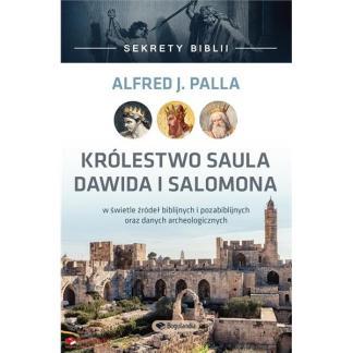 Królestwo Saula, Dawida i Salomona