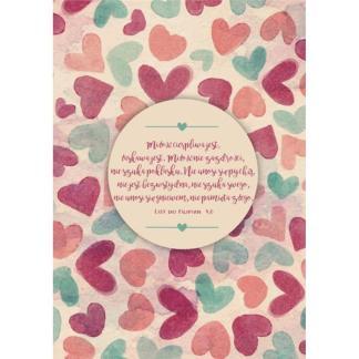 Mój dziennik - Miłość cierpliwa