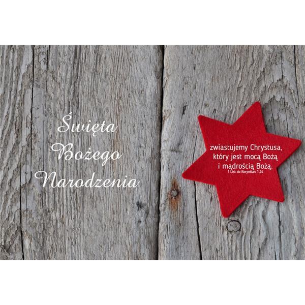 Plakat Boże Narodzenie 2017 - gwiazda