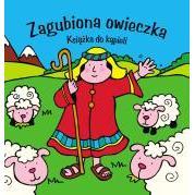 Zagubiona Owieczka. Książeczka do kąpieli
