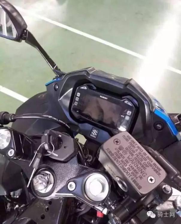 suzuki gsx 250cc