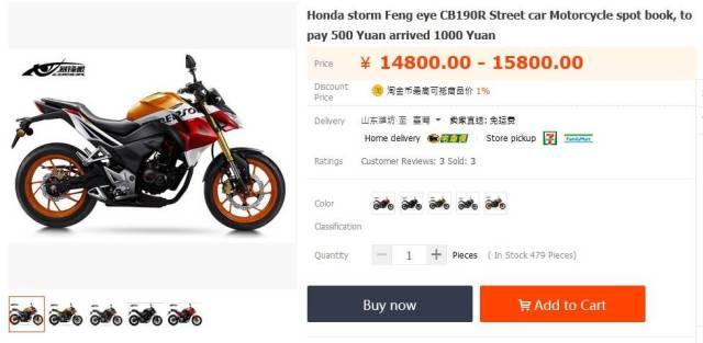 harga cb190r di china