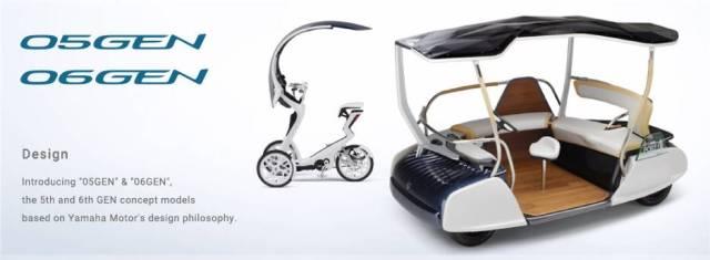 motor concept yamaha 2016