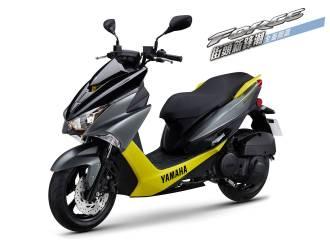 yamaha-force-155-kuning