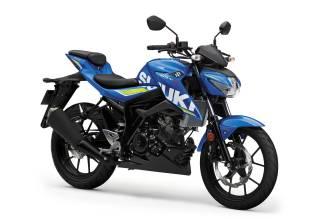 suzuki-gsx-s125-motogp