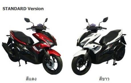 yamaha-aerox-thailand-standar