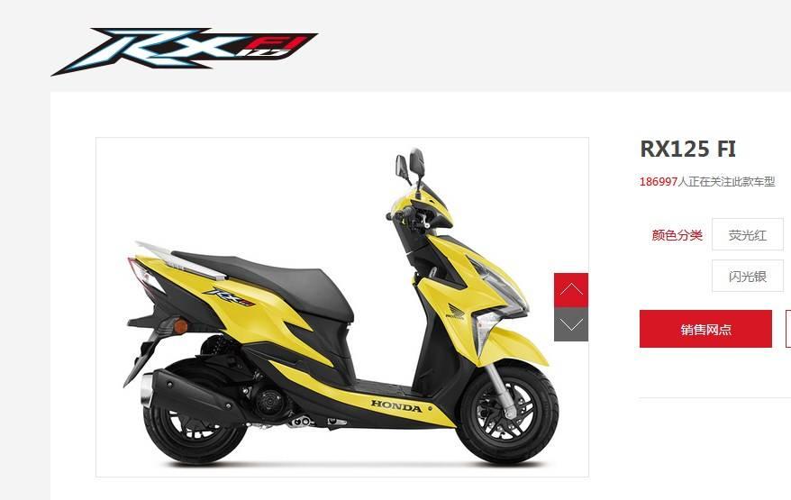 Honda RX125 FI, Skutik Apa Ini?