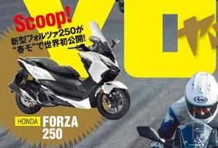 Penampakan Honda Forza 250, Inikah Calon Pesaing Xmax 250?