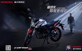 Honda CBF150R 2018