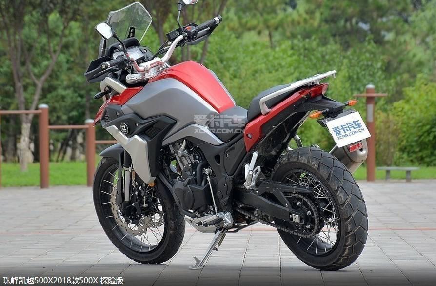 mocin 500cc 32