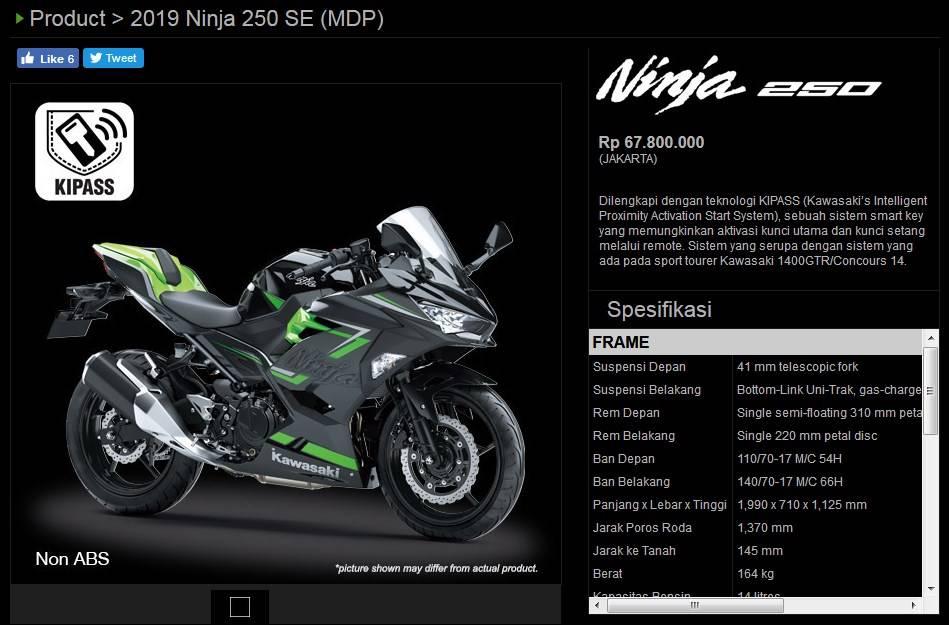 ninja 250 non abs 2020