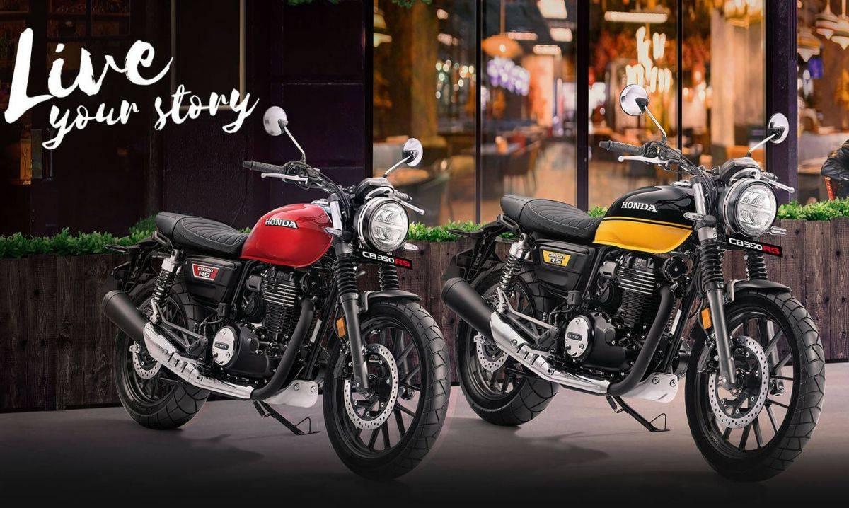 Honda CB350RS 2021 4