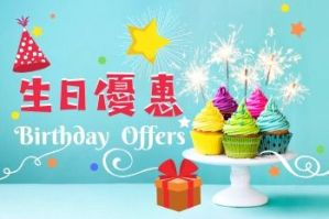 birthday offer cover