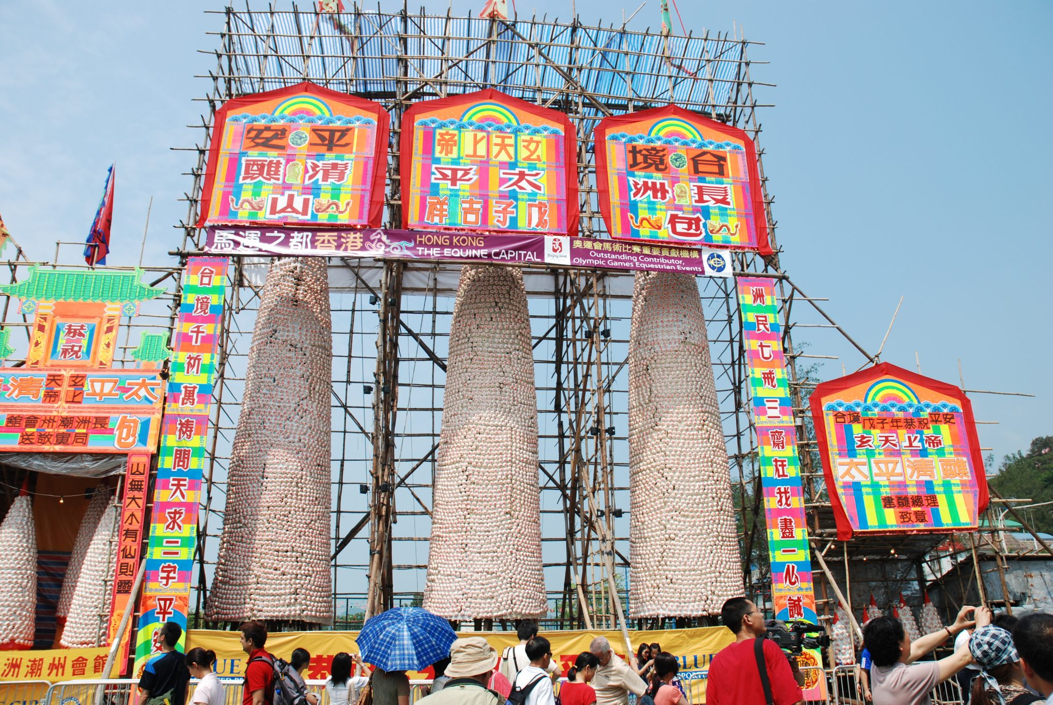 three bun towers