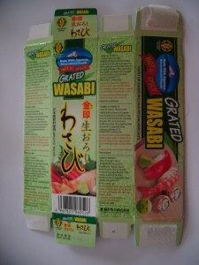 Kinjirushi Wasabi Outer Box