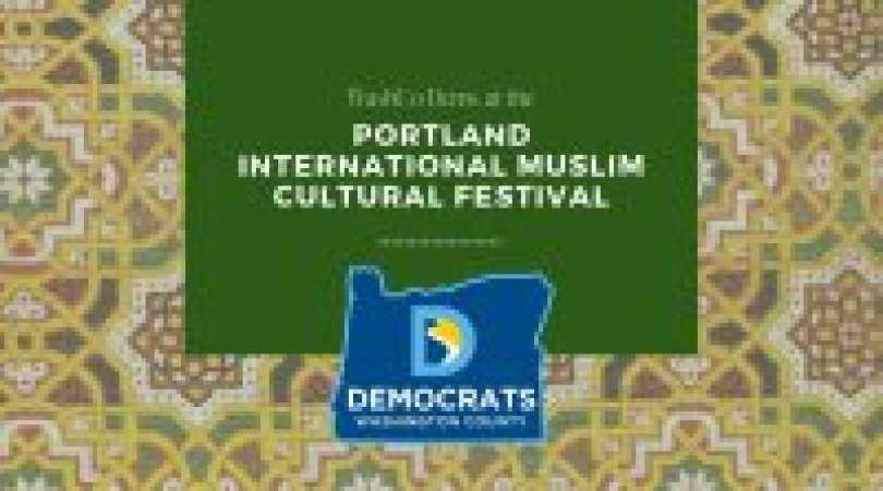 Islamic geometric art in the background with event info