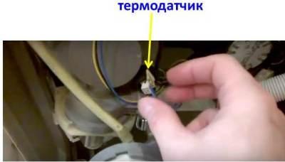 Bulaşık makinesinde sıcaklık sensörü