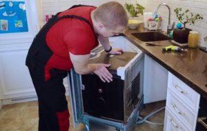 Bulaşık makinesini kışa hazırlayın
