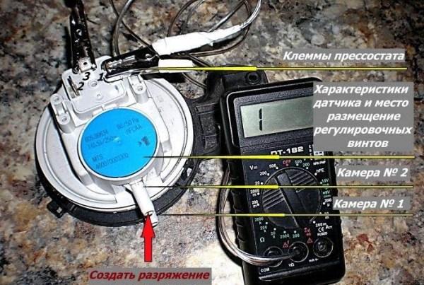 Multimetre basınç anahtarı doğrulaması