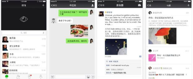 WeChat is one of China's most popular chat apps, and is also used outside the country to a lesser extent