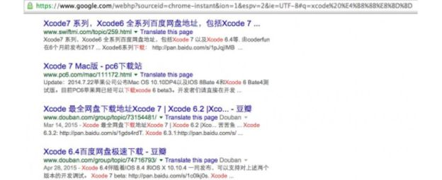 Links to the infected version of Xcode showed up in search engines