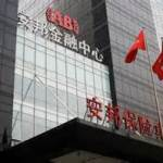 China's Anbang drops bid on Starwood( photo www.seatlepi.com)