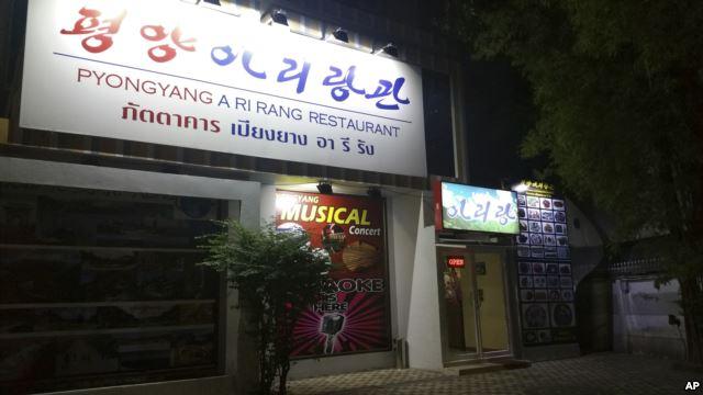 N Korea gathers information from oversea restaurants