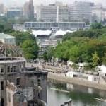 71st anniversary of Hiroshima Bombing