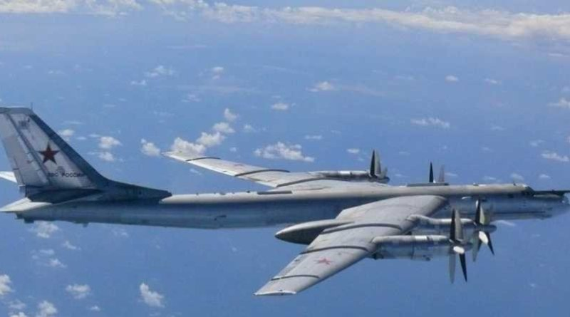 US intercepts 2 Russian bombers off Alaska's coast
