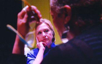 Hillary Clinton (Courtesy photo)