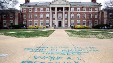 Sprayed-painted graffiti was left at Howard University on Feb. 28 against the school's president Wayne Frederick for meeting with President Donald Trump at the White House. (Mark Mahoney)