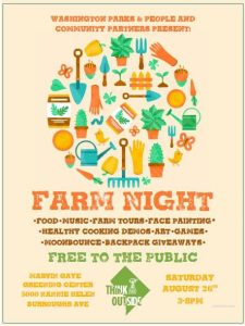 Farm Night