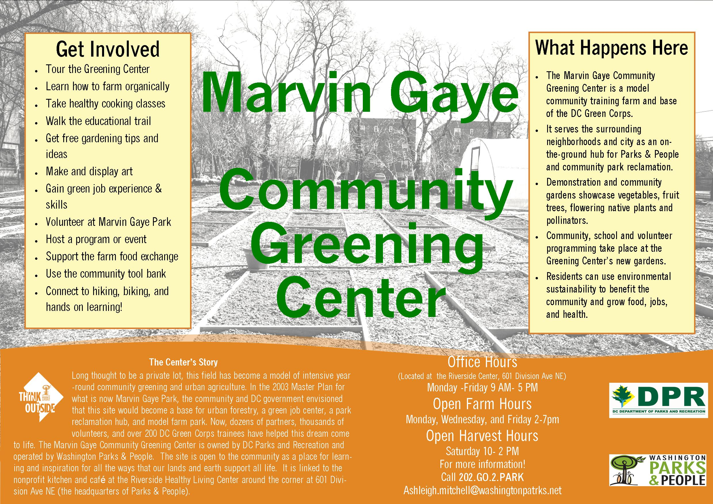 Interested in joining Parks & People's Community Harvest Network? Call us at 202-462-7275.