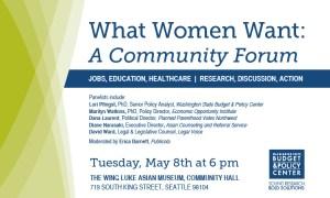 What Women Want: A Community Forum