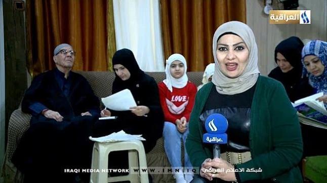 رسالة واسط | قناة العراقية – ميثاق الزريجي