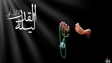 Photo of د لیلة القدر فضلیتونه
