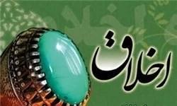 Photo of په اسلام کې د ښو اخلاقو ارزښت