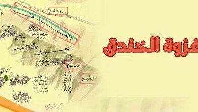 Photo of د خندق په غزا کې د سترو فتحو زیری!