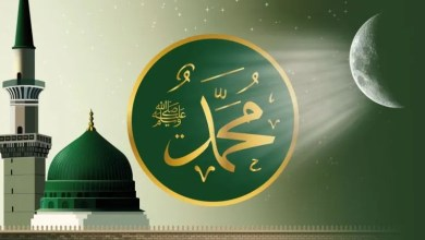 Photo of د رسول الله د ژوند لنډ انځور